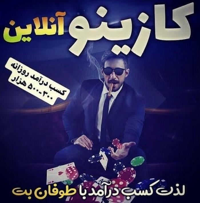 شرط بندی پاسور 11 - معتبرترین سایت شرط بندی پاسور آنلاین در ایران